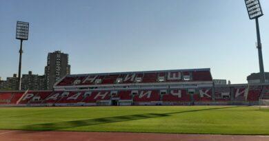 stadion čair