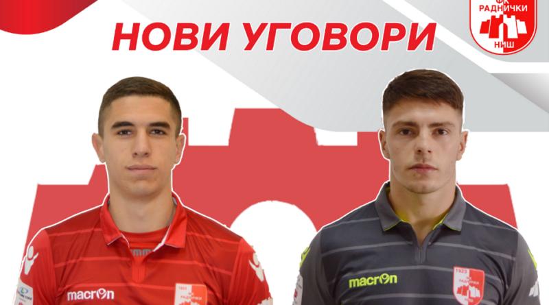 FK Radnički Niš novi ugovori